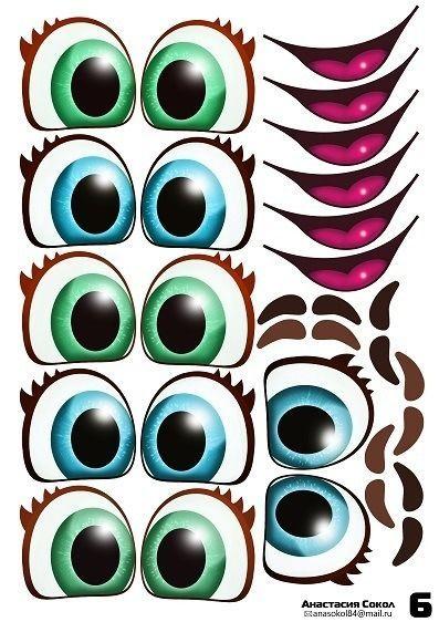 глазки домиком картинки учёные начали описывать