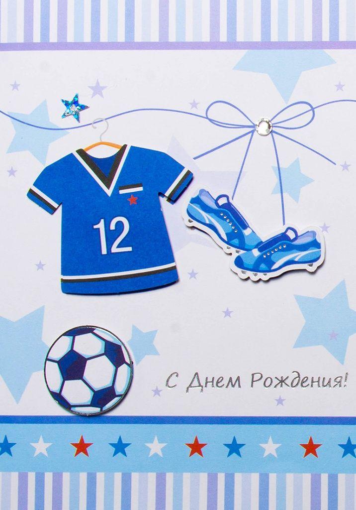 Поздравление футболисту с днем рождения в прозе